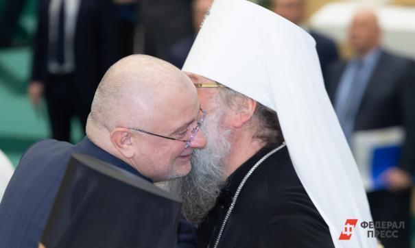 Клишас одобрил идею патриарха включить Бога в Конституцию