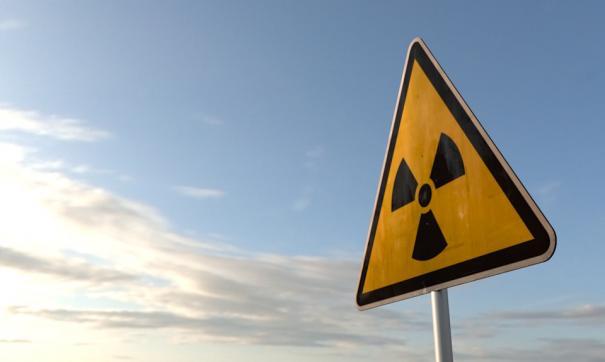 МЧС опровергло информацию о скачке радиации