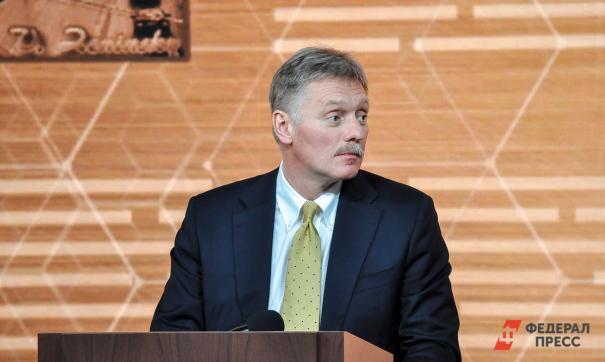 Песков прокомментировал встречу «четверки» по Сирии