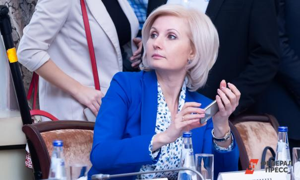 Ольга Баталина выступила на очередном заседании рабочей группы