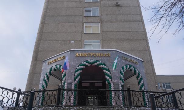 Ведомство переехало в бывшее здание «Ростелекома» на Московской