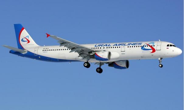 «Уральские авиалинии» отказались пустить на рейс десятки пассажиров
