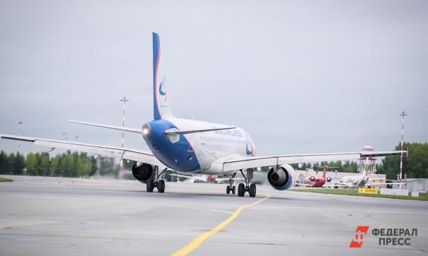Из-за отмены рейсов в Китай у «Уральских авиалиний» освободились четыре самолета