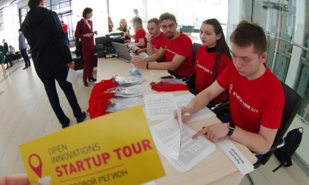 Идет прием заявок на участие в Open Innovations Startup Tour