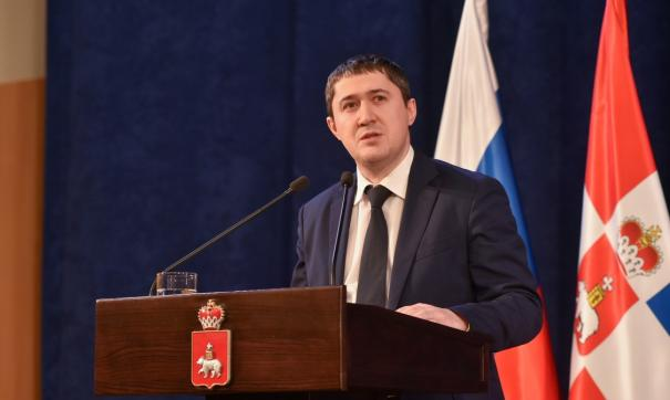 Дмитрий Махонин 6 февраля возглавил Пермский край