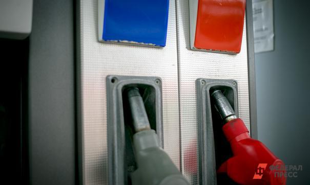 Депутат предложил снизить стоимость бензина