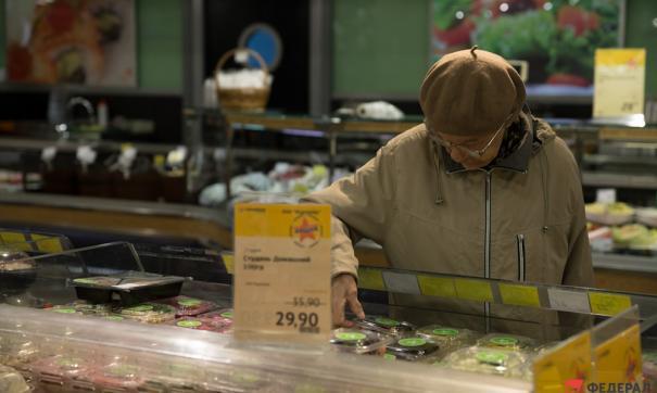 Эксперт прогнозирует рост цен на товары