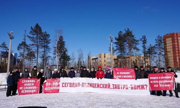 Митинг пенсионеров МВД в Сургуте