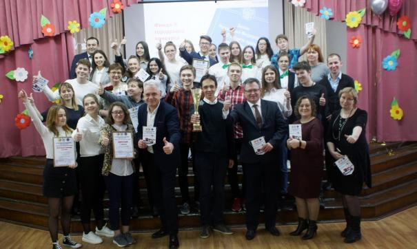 Магнитогорские школьники продемонстрировали знания основных прав потребителя