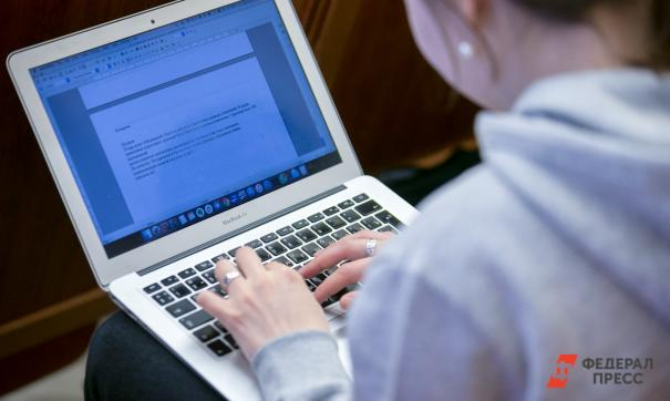 Жители Зауралья активно переходят на онлайн-сервисы энергетиков