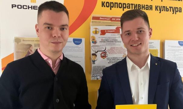 Молодые специалисты «Роспана» оценили важность «Дня Роснефти» для студентов и выпускников