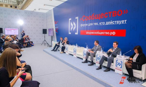 «Сообщество» перенесли сразу в двух городах России