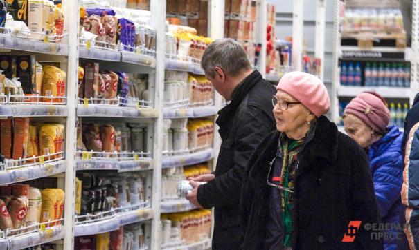 Сэкономленные на выборах «Единой России» деньги направят на помощь людям в условиях пандемии