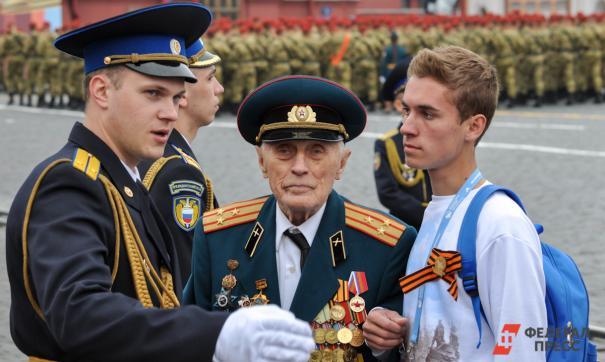 По всей России стартовала благотворительная акция для ветеранов «Мечты победителей»