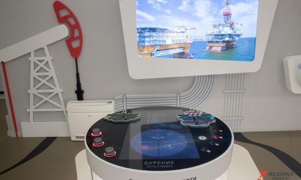 Ямальский нефтегазовый форум открылся в Новом Уренгое