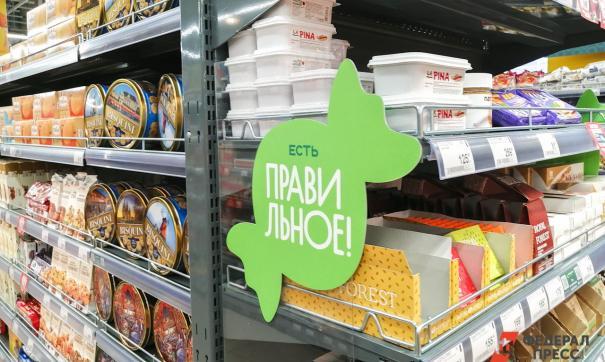 Перечень товаров первой необходимости и тех, кто их распространяет, утвердило российское правительство