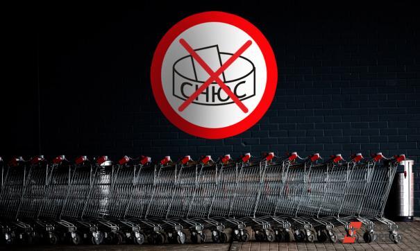 Ямальская прокуратура закрыла сайт по продаже снюса