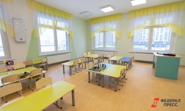 В Ноябрьске строят три детских сада, появится 200 новых рабочих мест