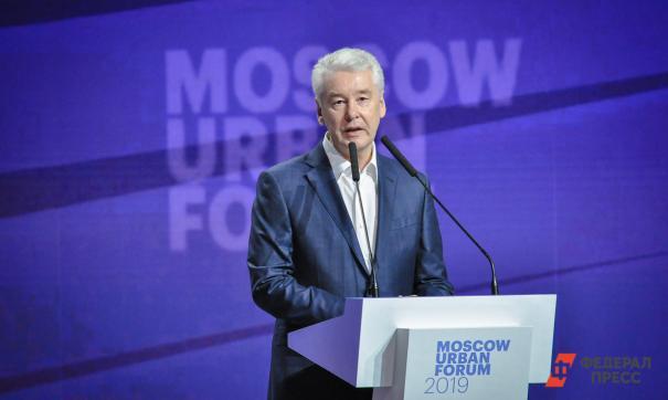 Мэр Москвы ввел режим повышенной готовности