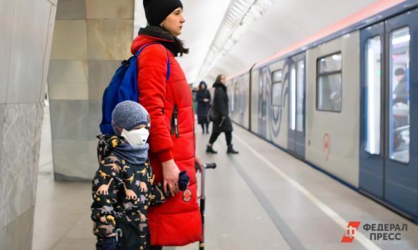 В мэрии Екатеринбурга опровергли слухи о закрытии метро