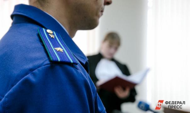Прокуратура Шурышкарского района ЯНАО выявила грубые нарушения в работе полиции