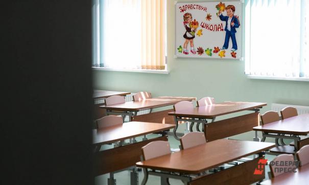 Свободное посещение школ вводится с сегодняшнего дня