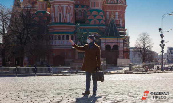 Пандемия коронавирусной инфекции в России в первую очередь ударила по туристической отрасли