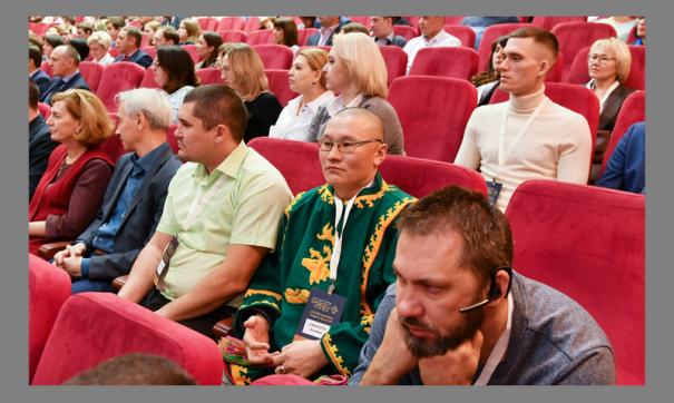 Ямальский бизнесмен стал лауреатом престижной премии