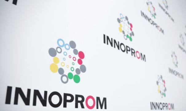 Названа новая дата проведения выставки «Иннопром»