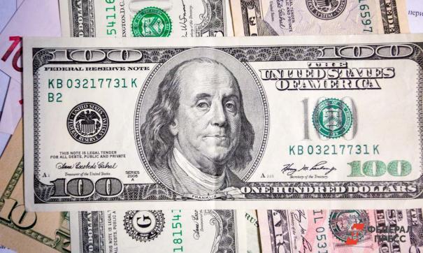Ставки по валютным вкладам россиян резко понизят