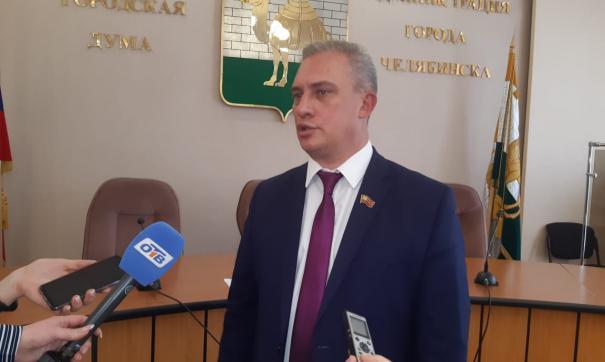Заседания в гордуме Челябинска не отменяют