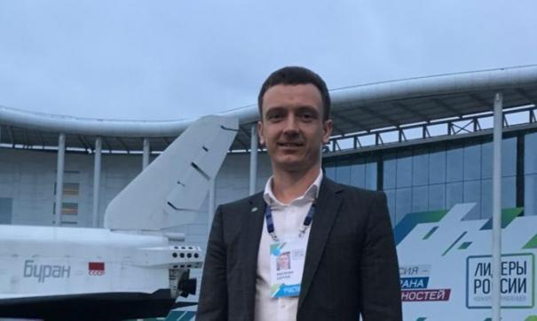 Победитель «Лидеров России» стал помощником Глеба Никитина