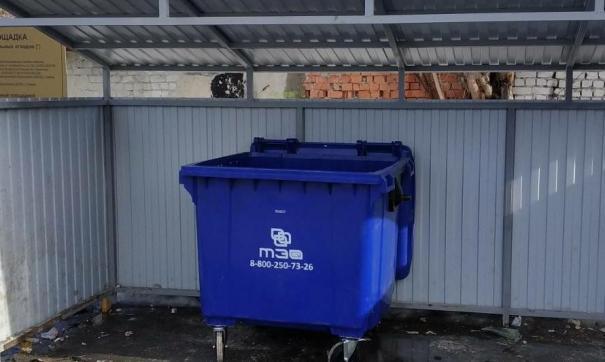К майским праздникам в Тюмени дезинфицируют контейнеры для ТКО