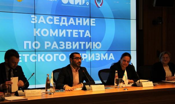 В России может появиться государственная целевая программа по развитию детского туризма