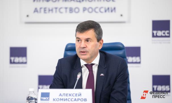 Алексей Комиссаров: конкурс вот уже 10 лет позволяет найти и продвигать уникальные инициативы