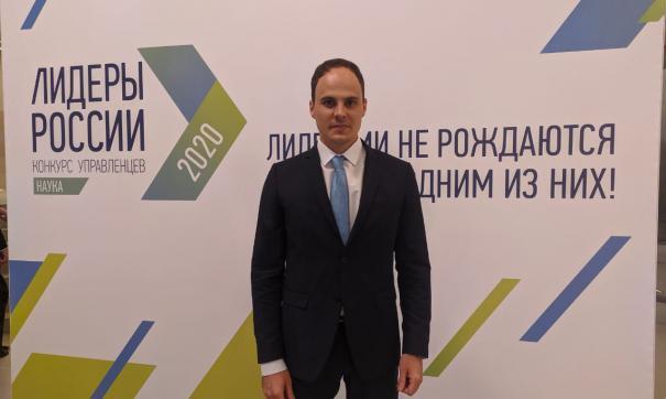 Участник о конкурсе «Лидеры России» и роли наставничества