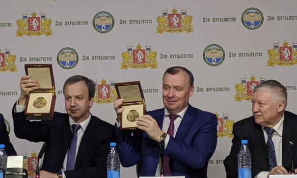 Дворкович похвалил Урал за прием знаменитых шахматистов несмотря на коронавирус