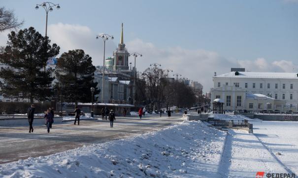 У Екатеринбурга есть все шансы получить звание «Город трудовой доблести»