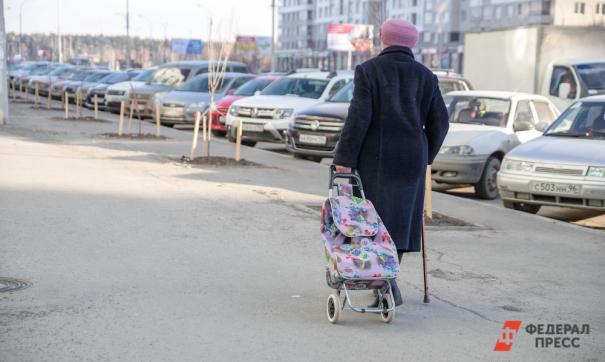 Пенсионерка из Нижнего Тагила взыскала с местных коммунальщиков крупную сумму за падение