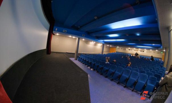 Полупустой кинотеатр