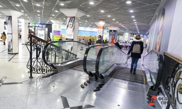 Тревелатор в торговом центре
