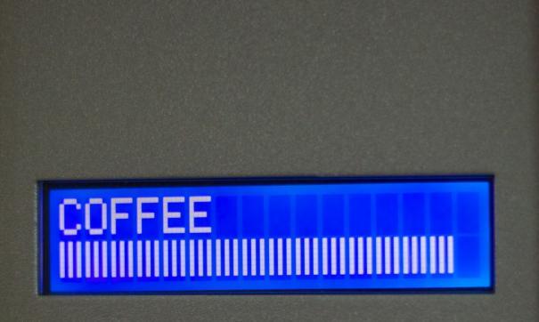 Вендиговый автомат по продаже кофе