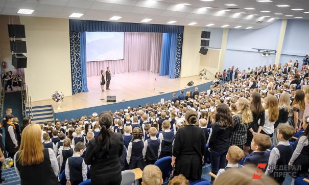 Школьный актовый зал