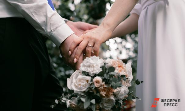 В Хабаровском крае молодоженам рекомендуют скромные свадьбы