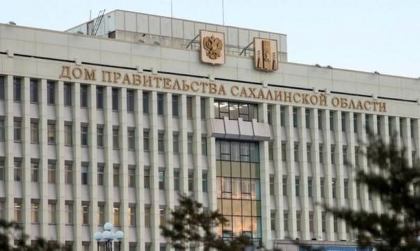 На Сахалине назначили нового главу агентства по делам молодежи