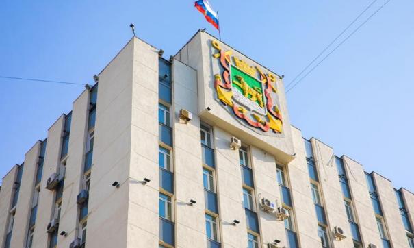 В мэрии Владивостока управление градостроительства разделят на две части
