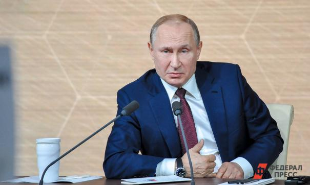 Владимиру Путину подарили редкого бурятского быка