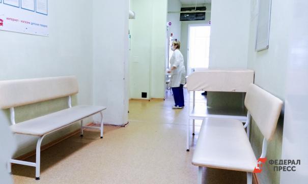 В екатеринбургской больнице скончалась пациентка, лежавшая в коридоре.