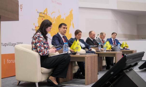 Стартаперы со всего Урала собрались в Екатеринбурге