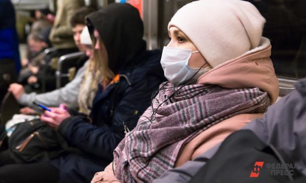 В аптеках Екатеринбурга дефицит масок и антисептиков.